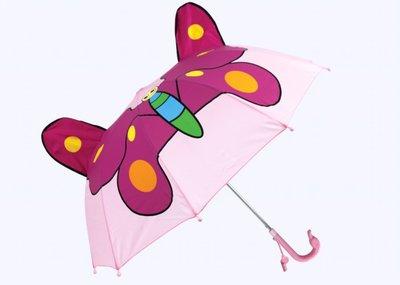 Kinderparaplu vlinder